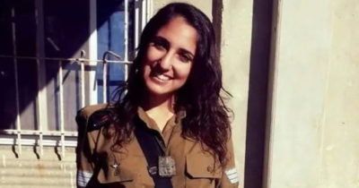 Израильтянка в Москве может получить 10 лет