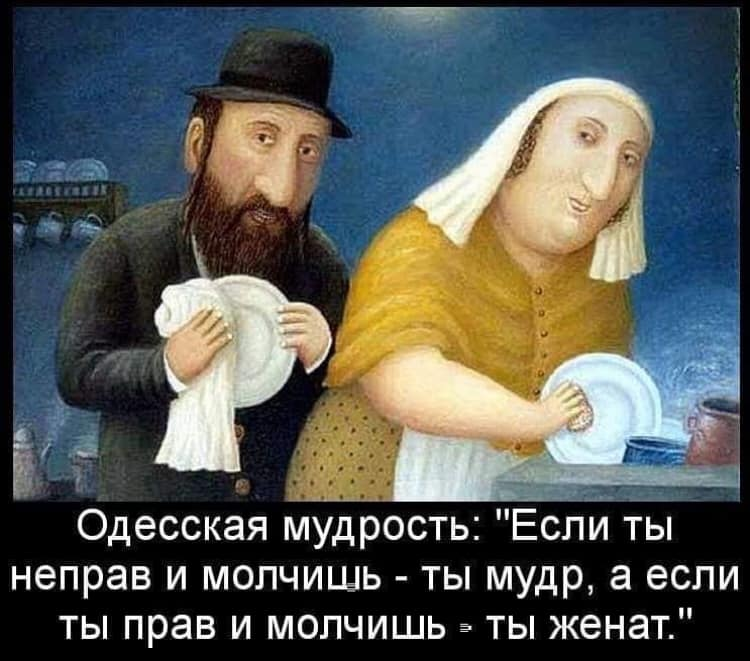 Одесская любовь