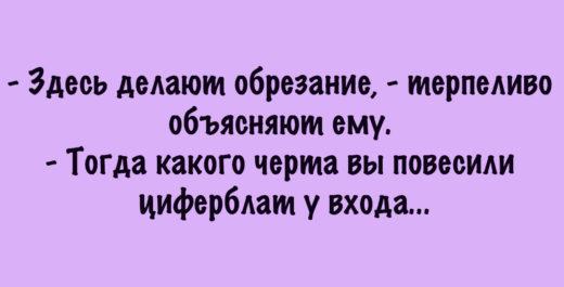Ремонт часов Одесса