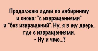 Любовные лабиринты Одессы