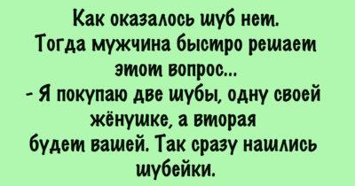 Великая одесская душа и такой же кошелек