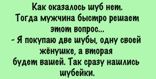Великая одесская душа