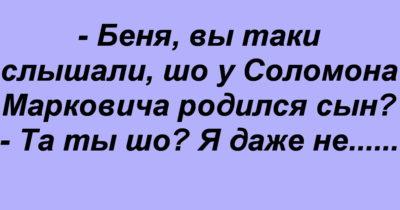 Одесская мама не дает ребенку жизни