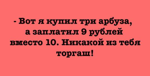 Стратегии одесских продажников