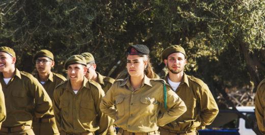 ЦАХАЛ Армия солдаты Израиля