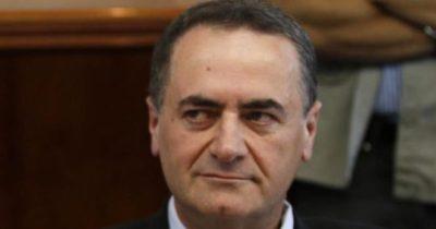 Парагвай признает Хисбаллу и ХАМАС вне закона