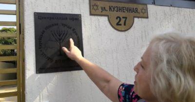 Антисемитская выходка в России. Менора, наше славянское дерево — евреи поджигают ему корни!