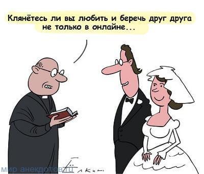 Спугнуть невестку по-одесски