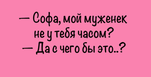 Одесские подружки