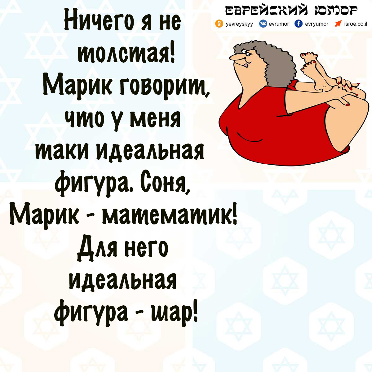 Одесская модница