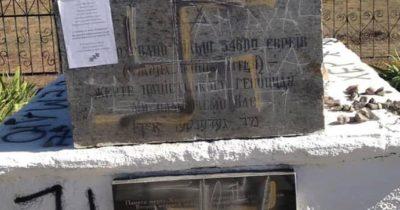 В Николаевской области осквернили памятник с упоминанием Зеленского