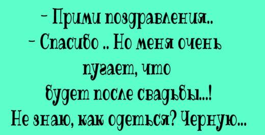 "Рубрика ""Советы"""