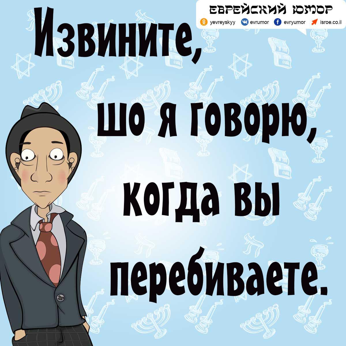 """Снова о """"честных"""" выборах"""