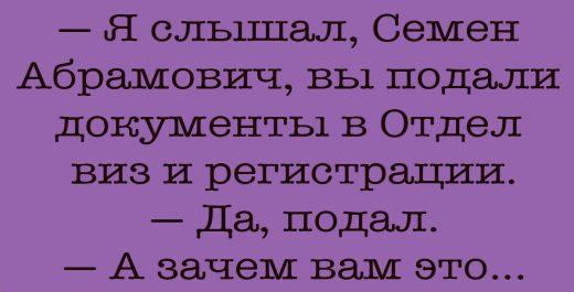 Приглашение от КГБ