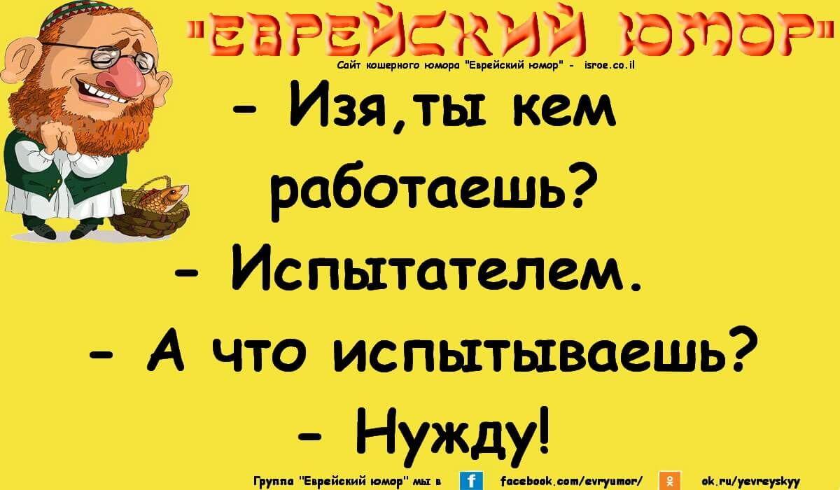 Комунизм. Любимый Aнекдот М.А. Суслова.