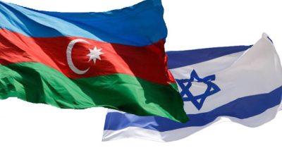 Армения открывает посольство в Израиле