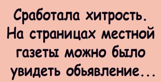 Одесский маркетинг