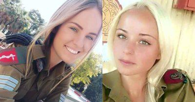 Мой ангел — моя судьба. История. Почему израильские военные такие красивые?