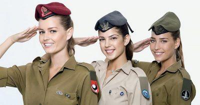 Как распознать солдат ЦАХАЛ по головному убору