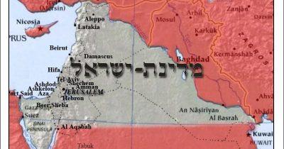 Признание США израильских поселенцев — историческая веха в строительстве будущего Израиля