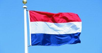 Голландия выступила в поддержку Израиля