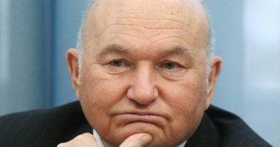 Не стало Юрия Михайловича Лужкова. 18 лет он возглавлял столицу нашей бывшей необъятной родины