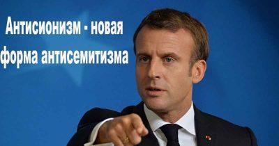 Французский парламент признал