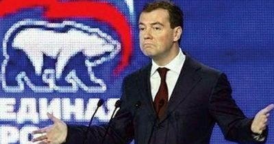 Что произошло с правительством РФ