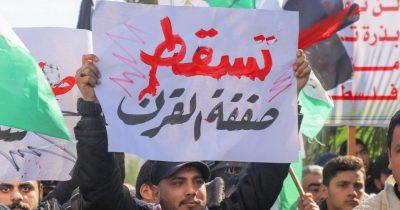 «Палестина не продается». Палестинцы решительно против!