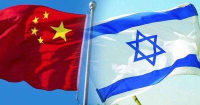 Израиль объединился с Китаем — общая цель