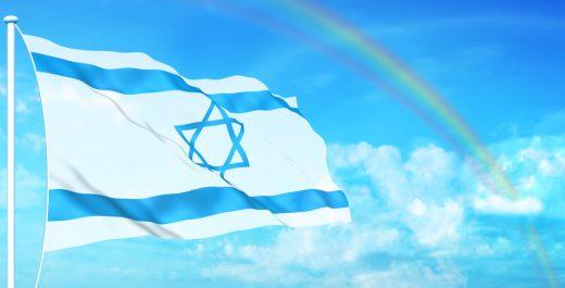 Всем тем, кто не понимает, что такое Израиля