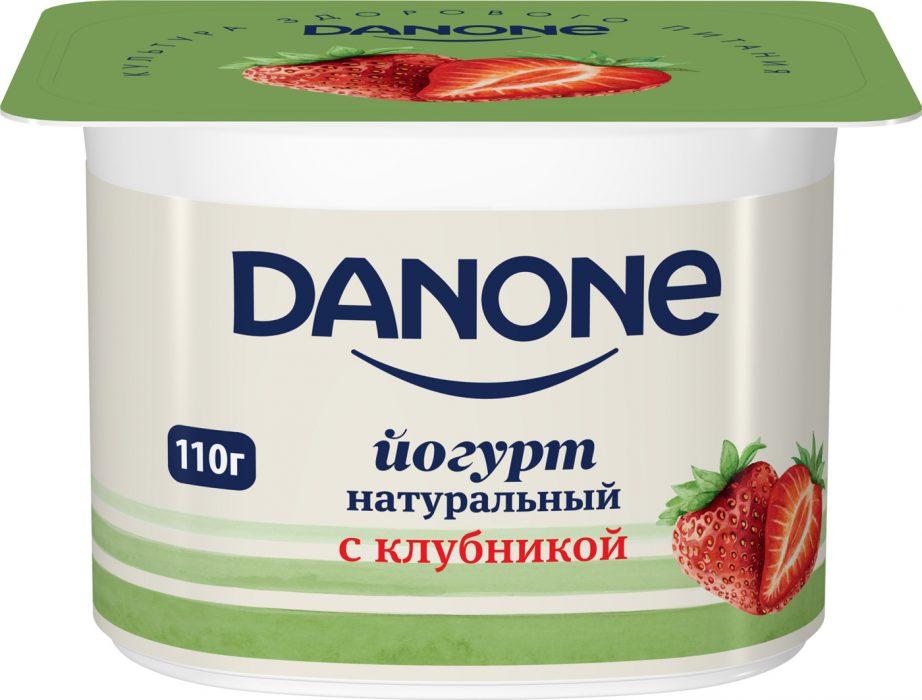 Евреи создали йогурт