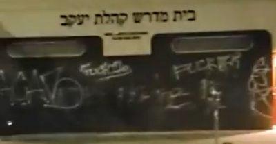 Погромщики громят еврейские магазины и синагоги