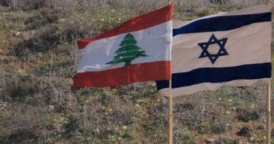 Израиль в Ливан: «Пришло время выйти за рамки конфликта».