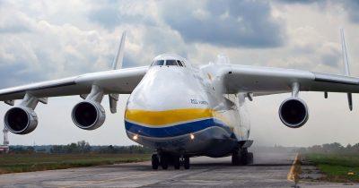 Самый большой в мире украинский грузовой самолет приземляется в Израиле