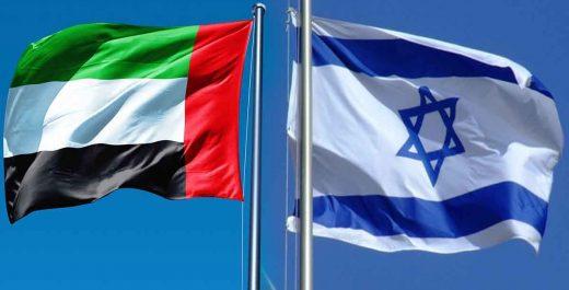 израиль-оаэ-флаг