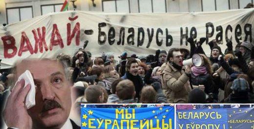 майдан-белоруссия-лукашенко