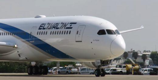 самолет-эль-аль-бен-гурион,