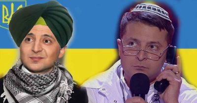 Курбан Байрам и Ханука теперь государственные праздники Украины