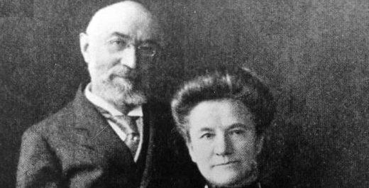 Исидора Штрауса, универмагов Macy's, супруга Ида