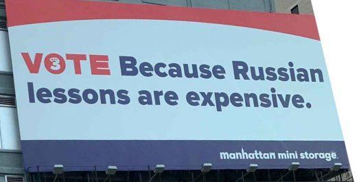 Голосуй за Байдена, потому что уроки русского стоят дороже