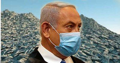 Колоссальные 3 миллиарда долларов помощи израильтянам пострадавшим от карантина