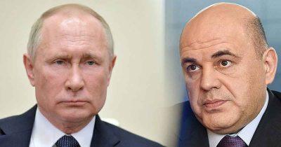 Путин с Мишустиным обратились к евреям всего мира