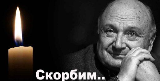 жванецкий-умер-скорбим