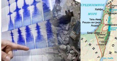Юг Израиля потряхивает землетрясение