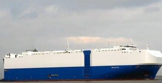 Корабль Helios Ray