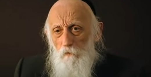 раввин доктор Авраам Тверски
