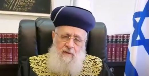 главный Раввин Израиля, Ицхак Йосеф