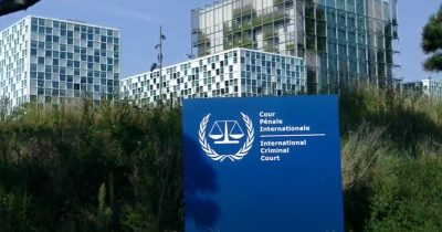 МУС начал расследование «военных преступлений» Израиля в Газе