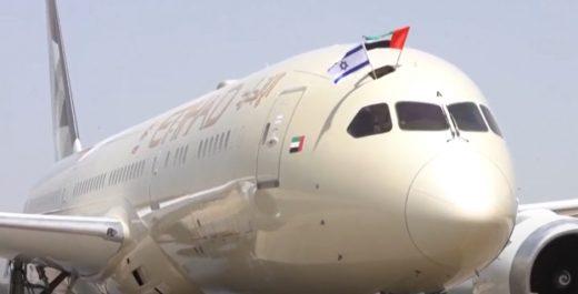 Etihad запускает первый коммерческий рейс из Абу-Даби в Израиль